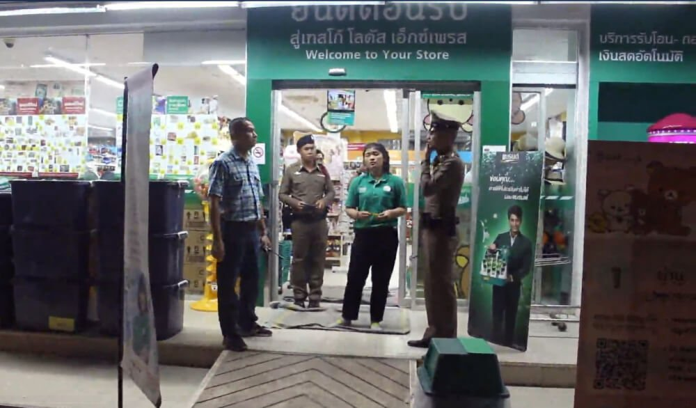 Udon Thani police hunt polite convenience store robber
