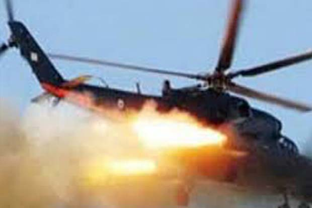 Afghan military helicopter crash kills four: officials