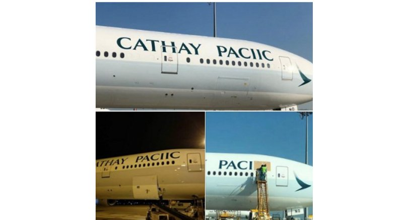Hong Kong airline Cathay Pacific tickled by bad spelling