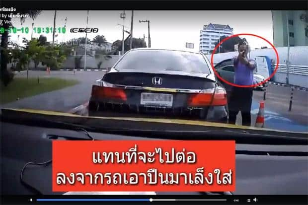 Video: Armed driver in road-rage incident at govt complex