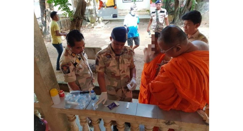 Eight Phuket monks defrocked after testing positive for drugs