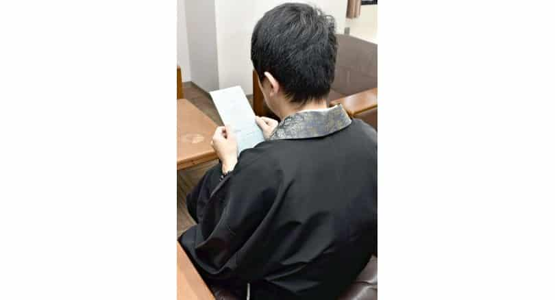 Monk's traffic ticket for driving in robe causes a stir in Japan