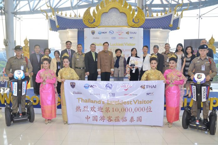 THAILAND WELCOMES 10 MILLIONTH CHINESE TOURIST AS ARRIVALS FALL