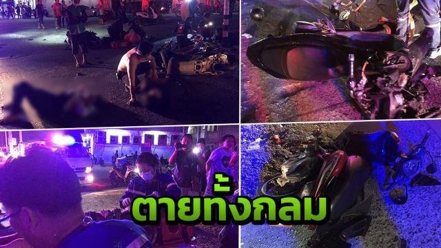 Cambodian mother, pregnant daughter killed in Chon Buri motorcycle crash