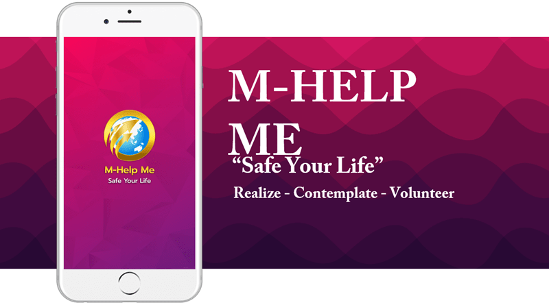 "New ""M-Help Me"" application from the Traffic Police."
