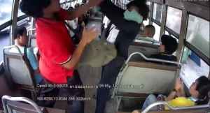 Bus conductor slapped over fare rise A passenger on the 95 bus seemed unprepared to pay the increased bus fare on Thursday and reportedly slapped a