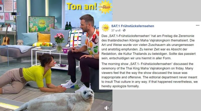 "German Morning Show apologizes for making fun of Thai Culture. A morning TV show in Germany called ""FRÜHSTÜCKSFERNSEHEN"" aired news about the"