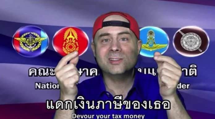 FRENCHMAN MOCKS JUNTA WITH VIRAL PARODY SONG, GETS POLICE VISIT