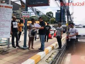 Pattaya hotel manager steals 35k from tourist. News media in Pattaya have reported the arrest of a 39 year old hotel manageress who stole 35,000 baht