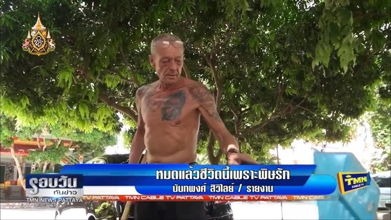 Video: Wealthy Swiss businessman moved to Pattaya and LOST everything