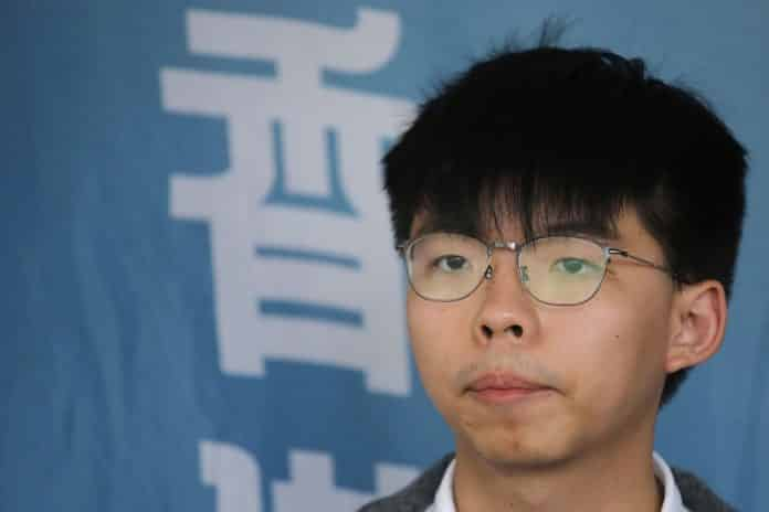 Hong Kong Police Confirm Arrests of 2 Protest Leaders