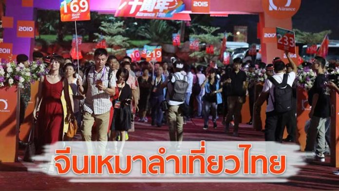 Chinese firm takes 10000 staff on outing to…… Pattaya