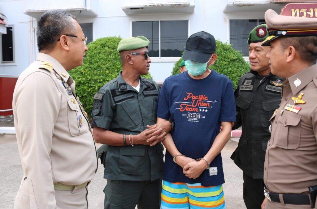 Koh Samui drug bust, THE BOSS is arrested