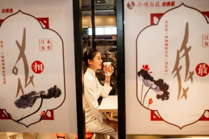 KFC Launches Calligraphy-Themed Restaurant in China