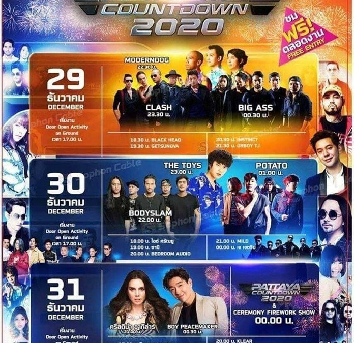 Thai pop stars to rock in 2020 at Pattaya Countdown
