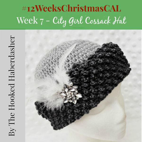 12 Weeks of Christmas Blog Hop CAL – Week 7 Free Pattern