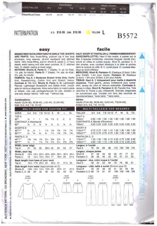 Butterick B5572 Y 1