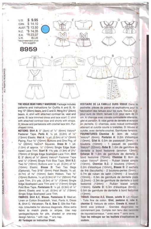 Vogue 8959 1