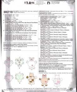 McCalls M6719 J 1