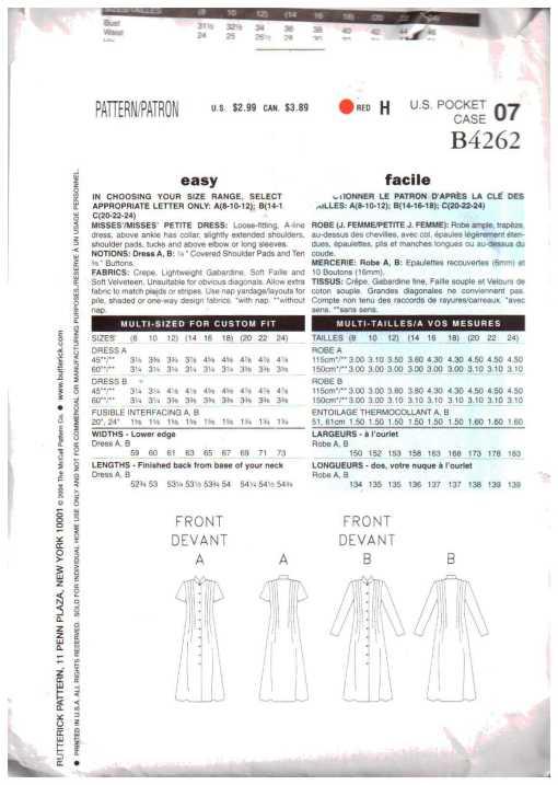 Butterick B4262 J 1
