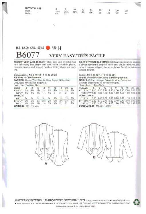 Butterick B6077 O 1