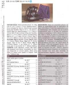Vogue 7531 O 1