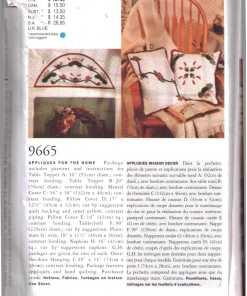 Vogue 9665 O 1