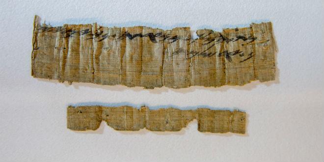 Reference to Jerusalem: Ancient Papyrus Predates Dead Sea Scrolls