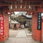 10najładniejszych miejsc w Kioto