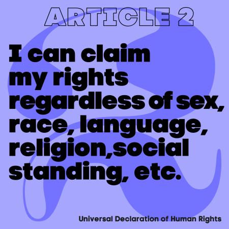 Logo UHR Article 2