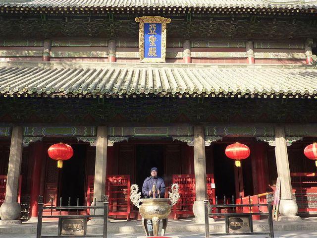 Temple to Mencius