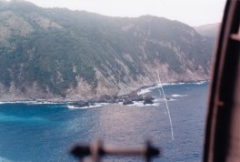 Oki shore from a helo