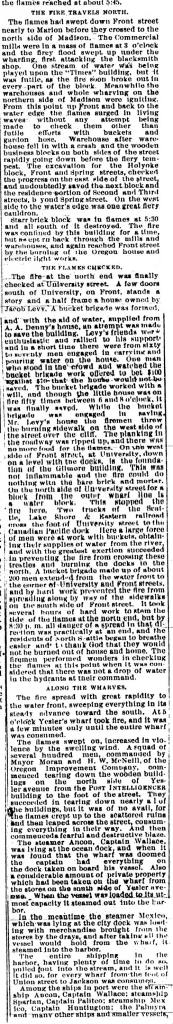The part of the Post-Intelligencer's report on the June 6, 1889 fire printed the day after.  These inches described the fire's advance north along Front Street from the site of its ignition at the foot of Madison Street.