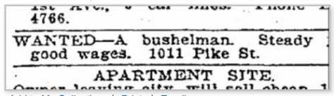 July 11, 1909