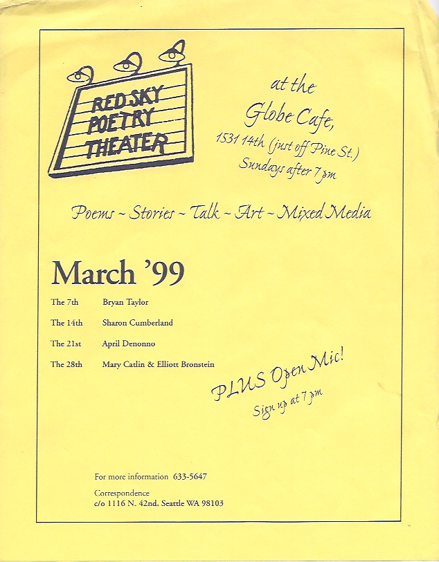 March Red Sky Flyer (1999)