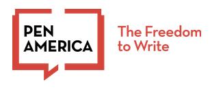 PEN America Emergency Writers Fund