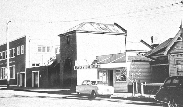 The Ulverstone bakery around the time of my school visit in 1957.
