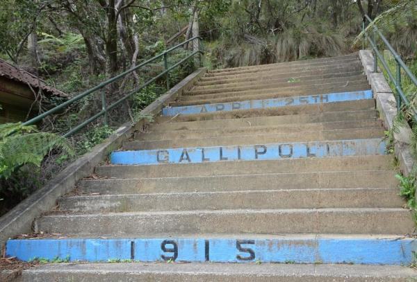 Gallipoli Steps, Memorial Park, Blackheath
