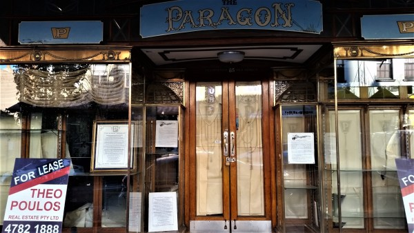 Closed Paragon at Katoomba