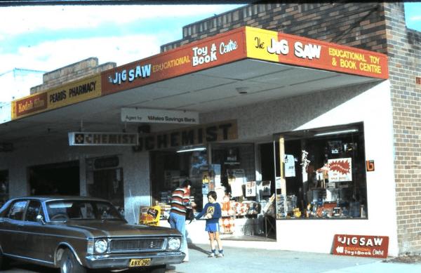 Glenwood village in 1978