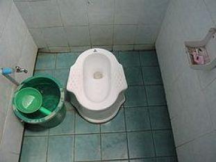 toilettes thaïlande