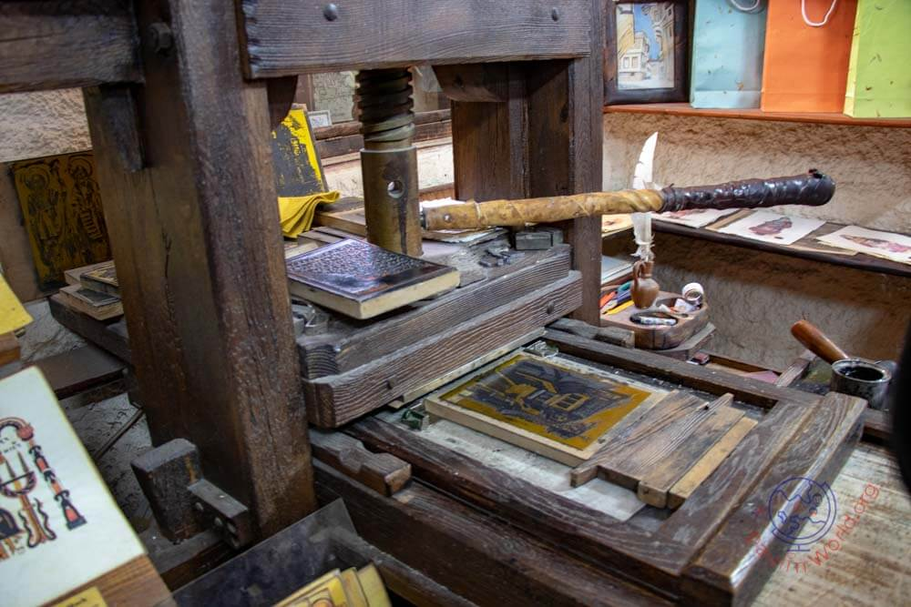 Tvornica papira