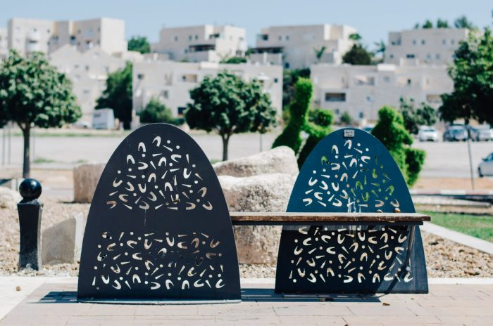 Metallic city benches