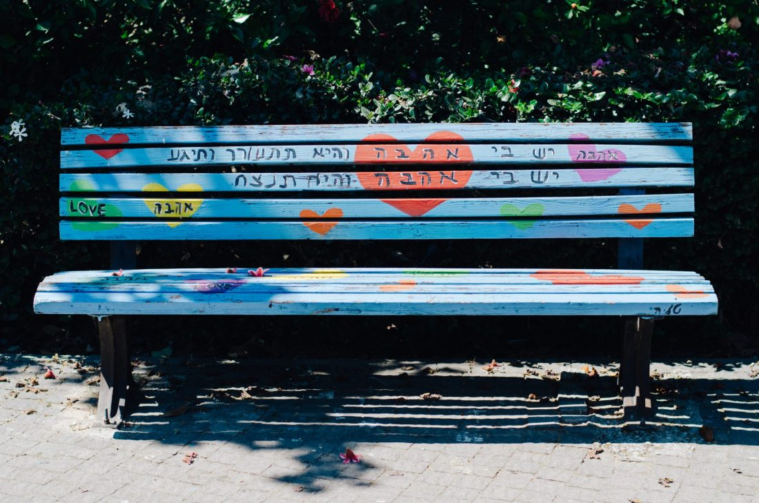 city benches