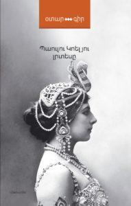 mata-hari_cover-armenia