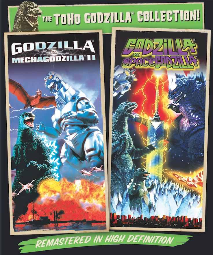 Godzilla Vs. Mechagodzilla II:Godzilla Vs. SpaceGodzilla Blu-ray