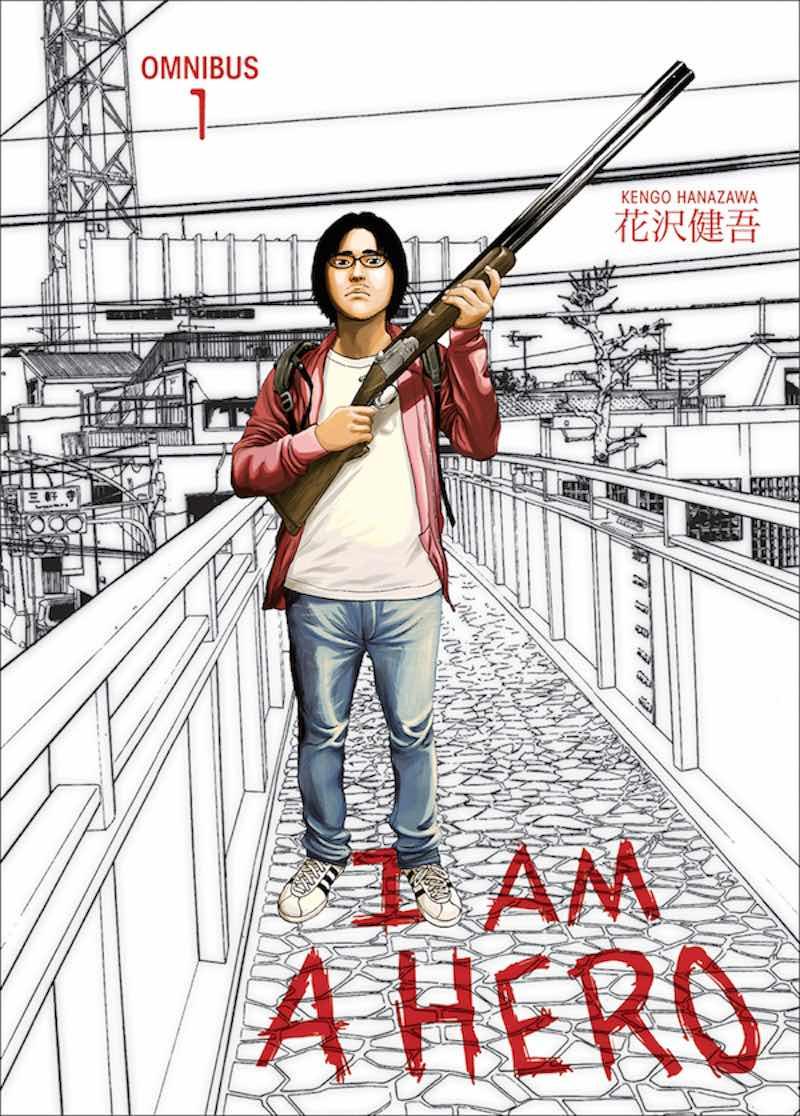 Best Books Of 2016 manga