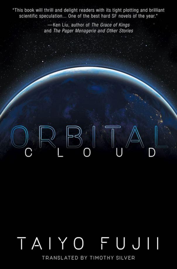 Taiyo Fujii Orbital Cloud