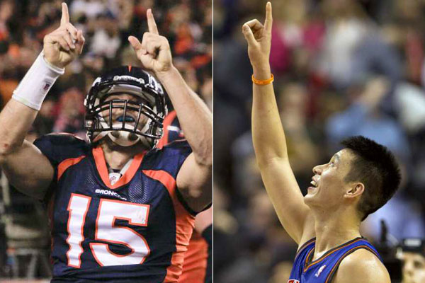 jeremy lin and tim tebow