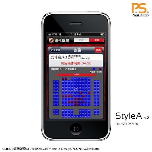 iPhone_GH_FINAL_layoutA_10